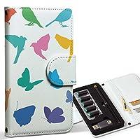 スマコレ ploom TECH プルームテック 専用 レザーケース 手帳型 タバコ ケース カバー 合皮 ケース カバー 収納 プルームケース デザイン 革 動物 蝶 鳥 カラフル 009345