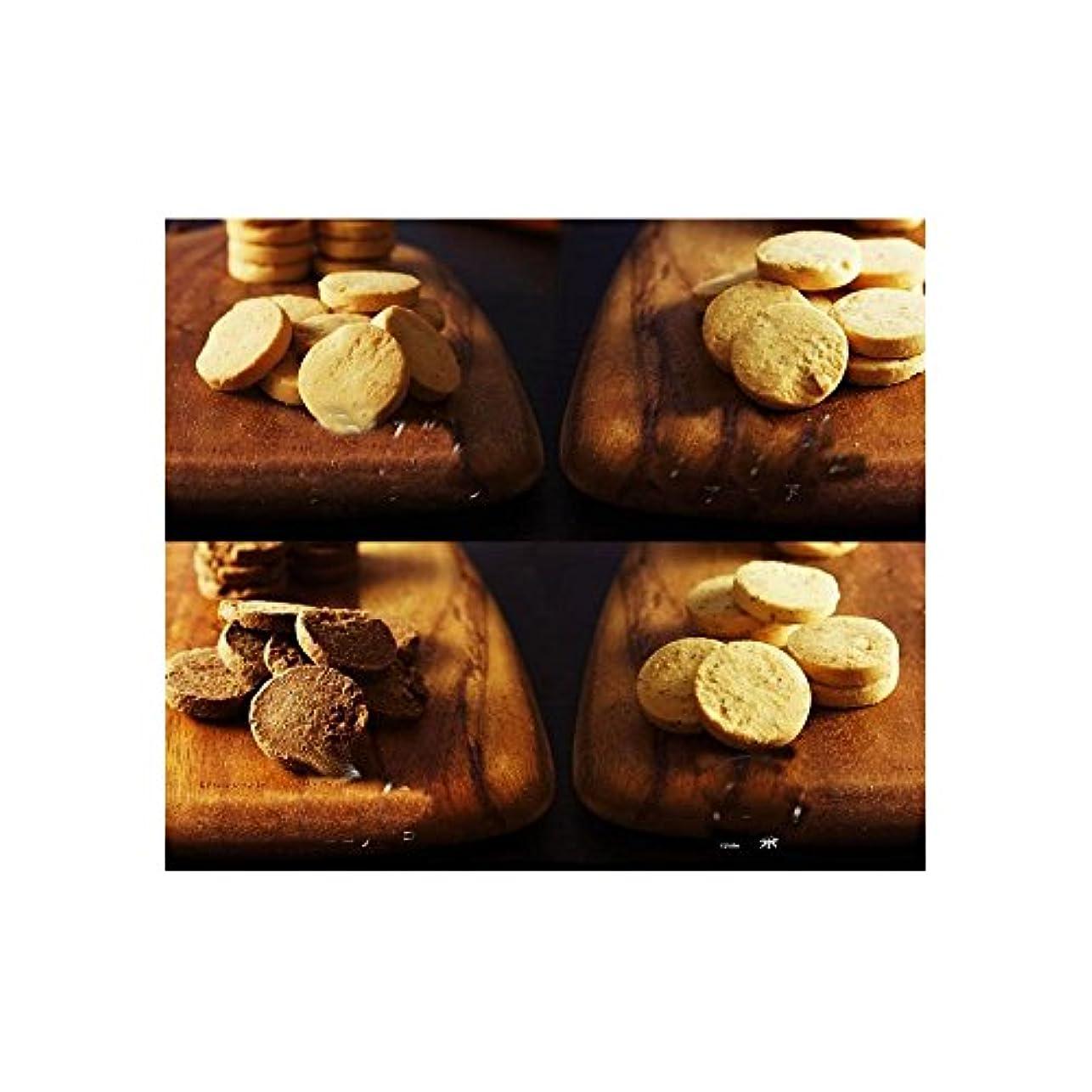モザイク扱うキャラクター糖質を抑えた豆乳おからクッキー
