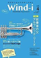 Wind-i vol.4