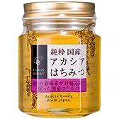 日新蜂蜜 純粋国産 アカシアはちみつ 130g
