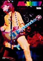 ALIVE!(初回限定盤) [DVD]()