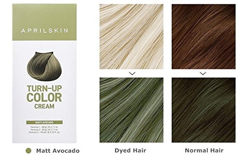 ライド機密才能のあるApril Skin Turn Up Color Cream Long lasting Texture Type Hair Dye エイプリルスキン ターンアップカラークリーム長持ちテクスチャタイプヘアダイ (紅)