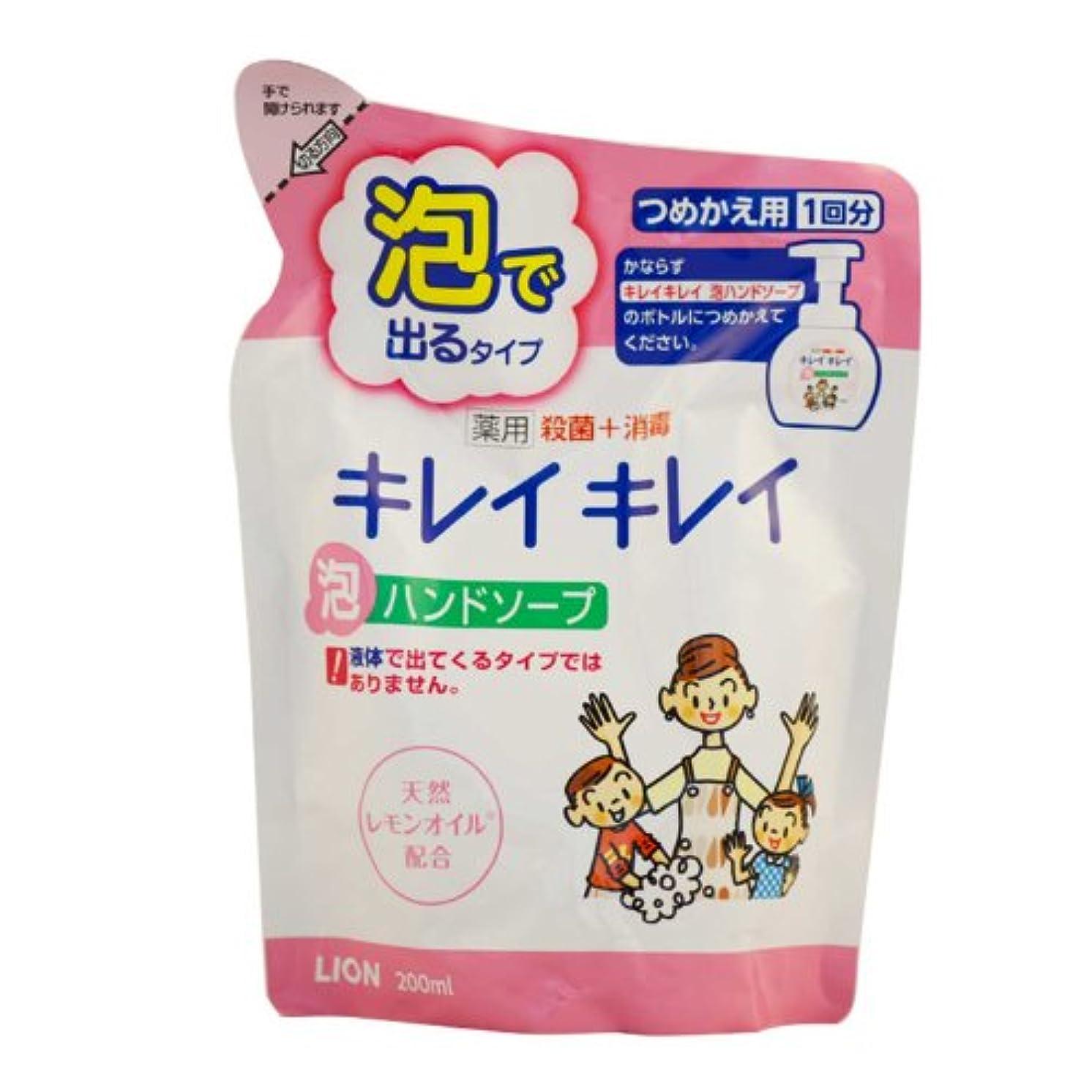 肉クリエイティブマウントバンクキレイキレイ 薬用泡ハンドソープ 詰替 200ml