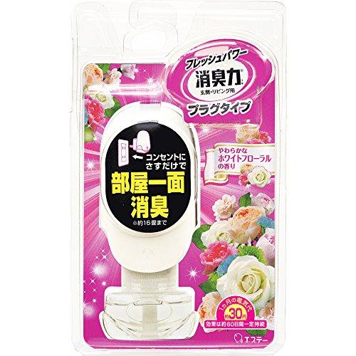 消臭力 プラグタイプ 消臭芳香剤 部屋 部屋用 本体 やわらかなホワイトフローラルの香り 20mL