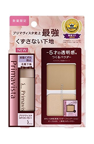 プリマヴィスタ 皮脂くずれ防止 化粧下地 UV+きれいな素肌質感 パウダーファンデーション サンプル(オークル05)企画品
