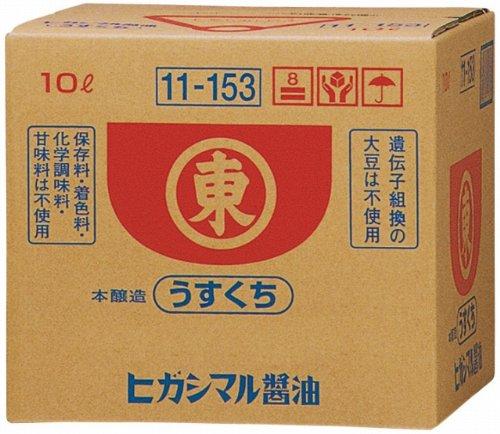 醤油 淡口 パック 10L