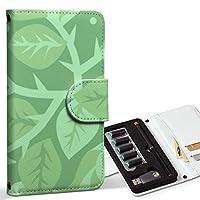 スマコレ ploom TECH プルームテック 専用 レザーケース 手帳型 タバコ ケース カバー 合皮 ケース カバー 収納 プルームケース デザイン 革 フラワー 植物 緑 模様 004027