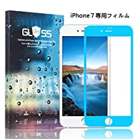 【1枚セット】BIENNA iPhone7 ガラスフィルム 全面フルカバー 液晶保護フィルム 強化ガラス 気泡ゼロ 3D Touch対応 硬度9H 飛散•指紋防止 日本製素材 0.33mm 高透過率 6色入れ(ブルー)