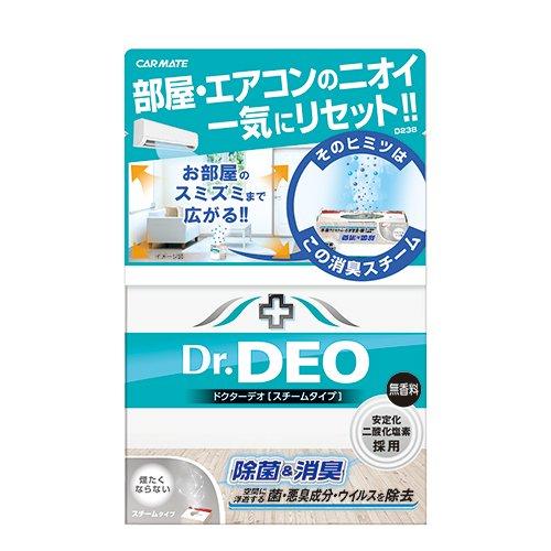 カーメイト 家庭用 除菌消臭剤 ドクターデオ お部屋のエアコ...