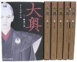 大奥 1-6巻コミックセット (JETS COMICS )