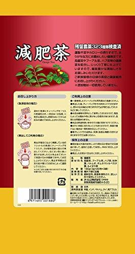オリヒロ 徳用減肥茶