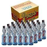 ラムネ ジュース 瓶 200ml×24本 飲料 ビー玉 炭酸 日本製