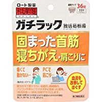 【第2類医薬品】和漢箋 ガチラック 36錠 ×4