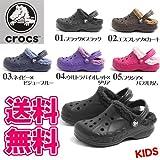 【クロックス】 crocs バヤ ラ...