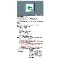 AL36468 【表示板別売】 LEDコンパクトスクエア 防湿型 防雨型(HACCP兼用)壁直付型 B級BH形(20A形) 片面型