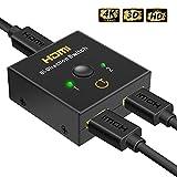 HDMI 切替器 Gritin 双方向 セレクター /スイッチ 金メッキ 4k 1080p/3D 分配器 (入力2出力 /2入力1出力) 切り替え 電源不要