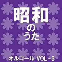 四つのお願い Originally Performed By ちあきなおみ (オルゴール)