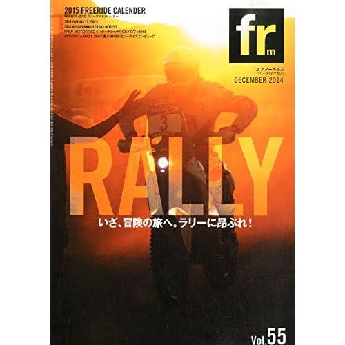 frm (エフアールエム) Vol.55 2014年 12月号 [雑誌]