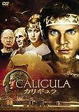 カリギュラ [DVD]