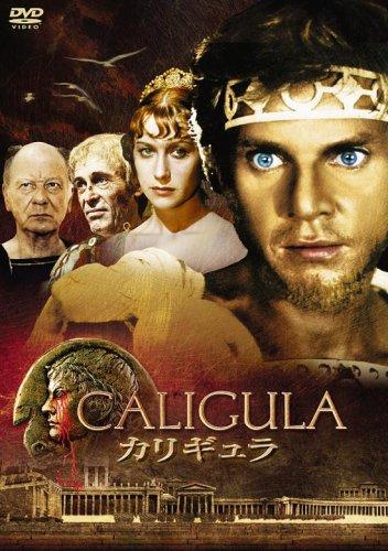 カリギュラ [DVD]の詳細を見る