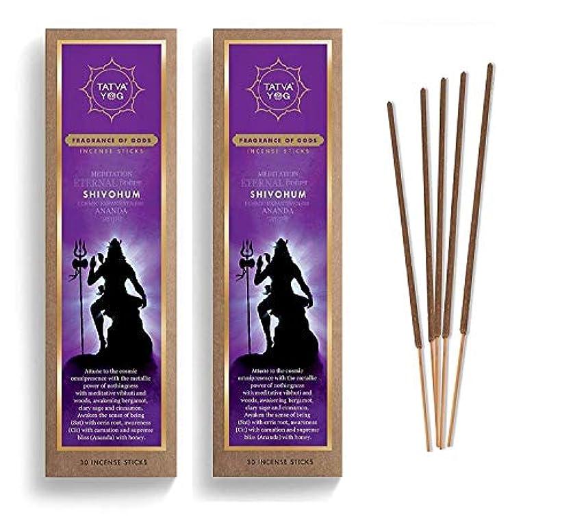 臭い透過性フランクワースリーyog Shivohum Lasting Incense Sticks Scented Natural Agarbatti for Pooja Positive Energy, Good Health and Wealth (Pack of 2, 30 Pieces Each)