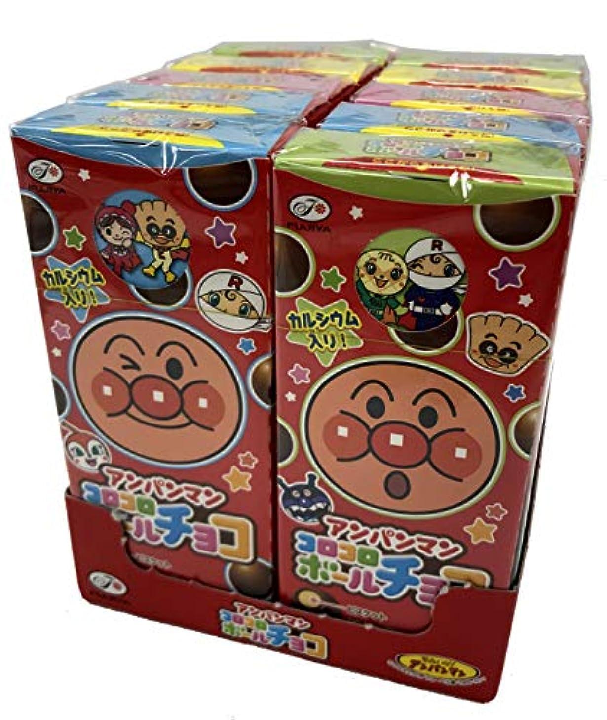 引退する優先権戦士不二家 アンパンマンコロコロボール(チョコ) 20g×10箱