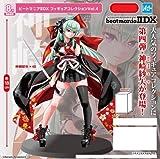 ビートマニア? DXフィギュアコレクション vol.4 神崎紗矢