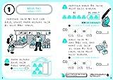日本一楽しい算数ドリル うんこさんすうドリル 小学1年生(文章題) (うんこドリルシリーズ) 画像