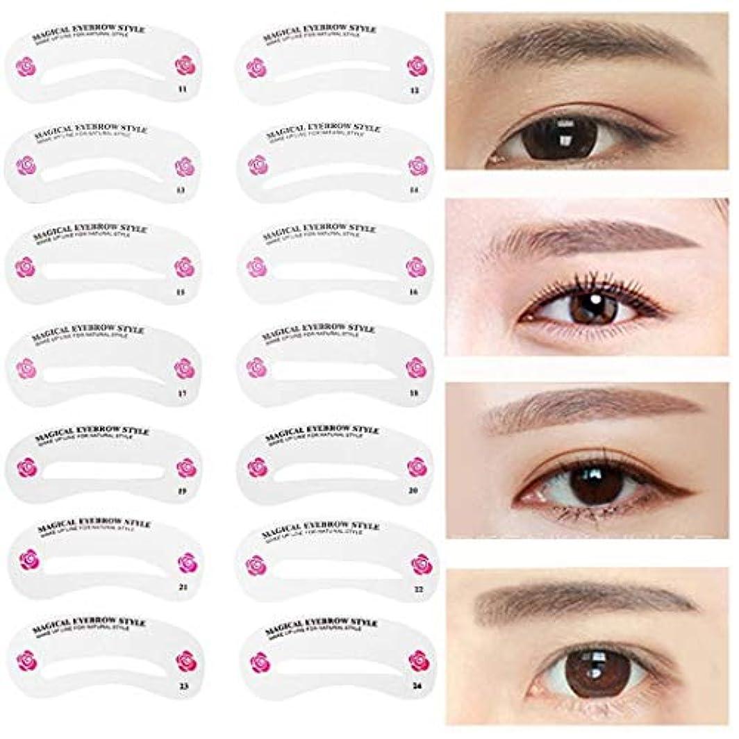 揺れる破滅的な出口24種類 眉毛テンプレート24枚セット 太眉対応 24パターン 眉毛を気分で使い分け 眉用ステンシル
