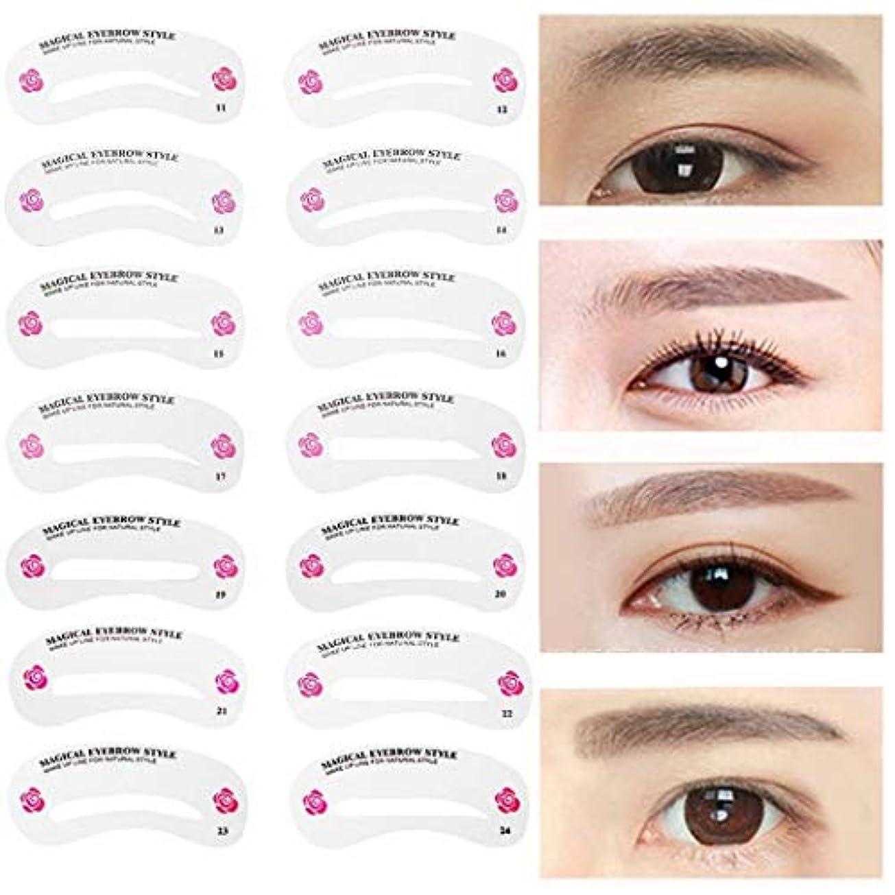 蒸発港有毒な24種類 眉毛テンプレート24枚セット 太眉対応 24パターン 眉毛を気分で使い分け 眉用ステンシル