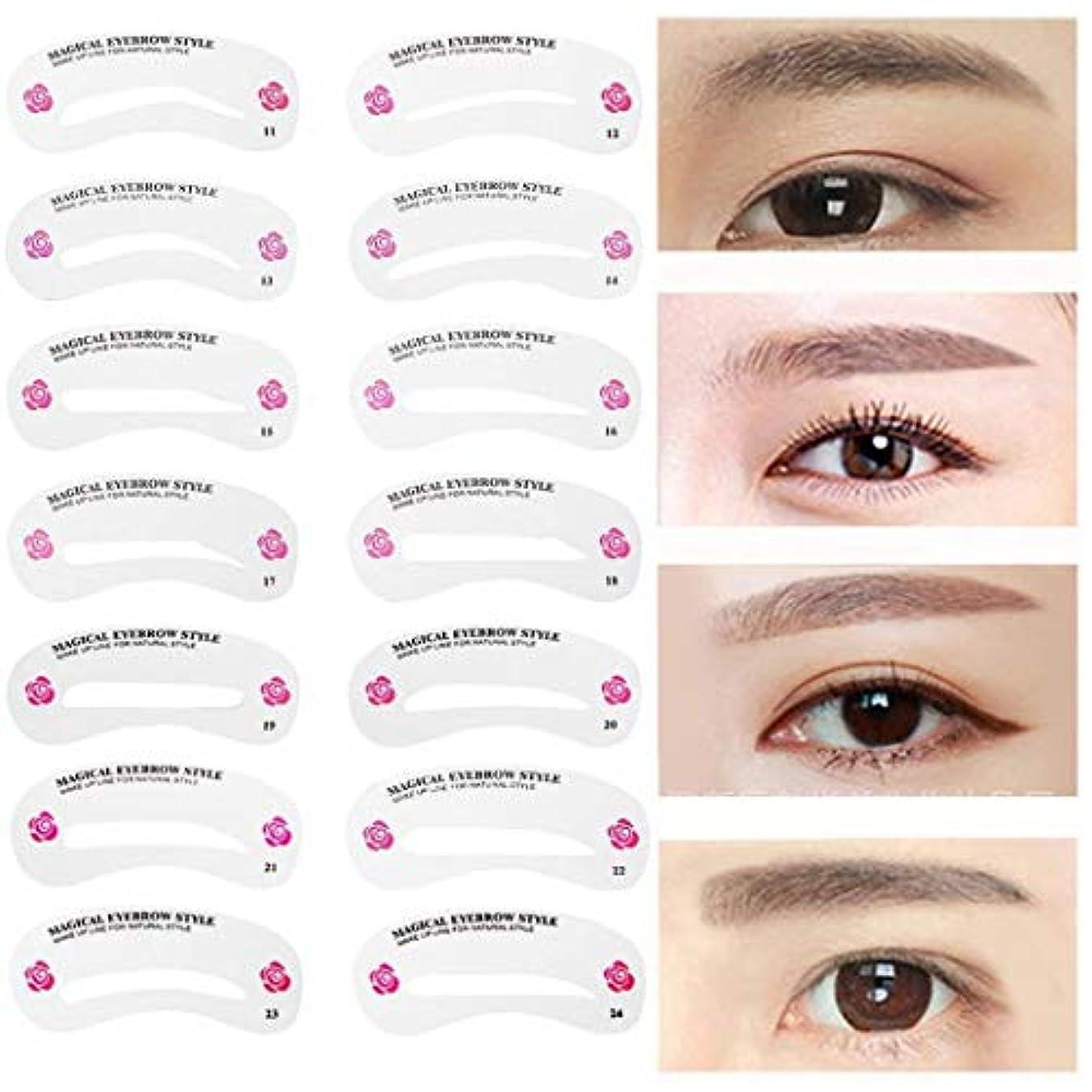 霧薬コマース24種類 眉毛テンプレート24枚セット 太眉対応 24パターン 眉毛を気分で使い分け 眉用ステンシル