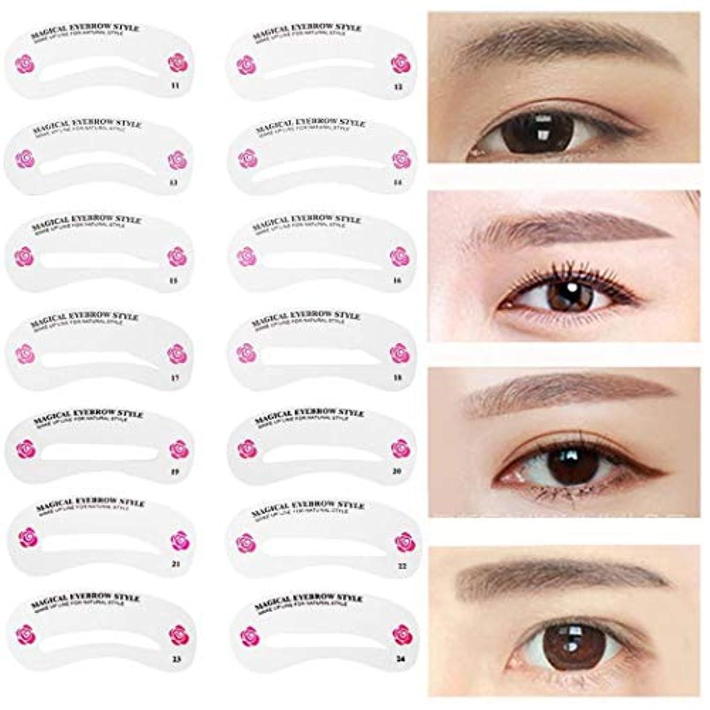 特異なフリンジ瞳24種類 眉毛テンプレート24枚セット 太眉対応 24パターン 眉毛を気分で使い分け 眉用ステンシル