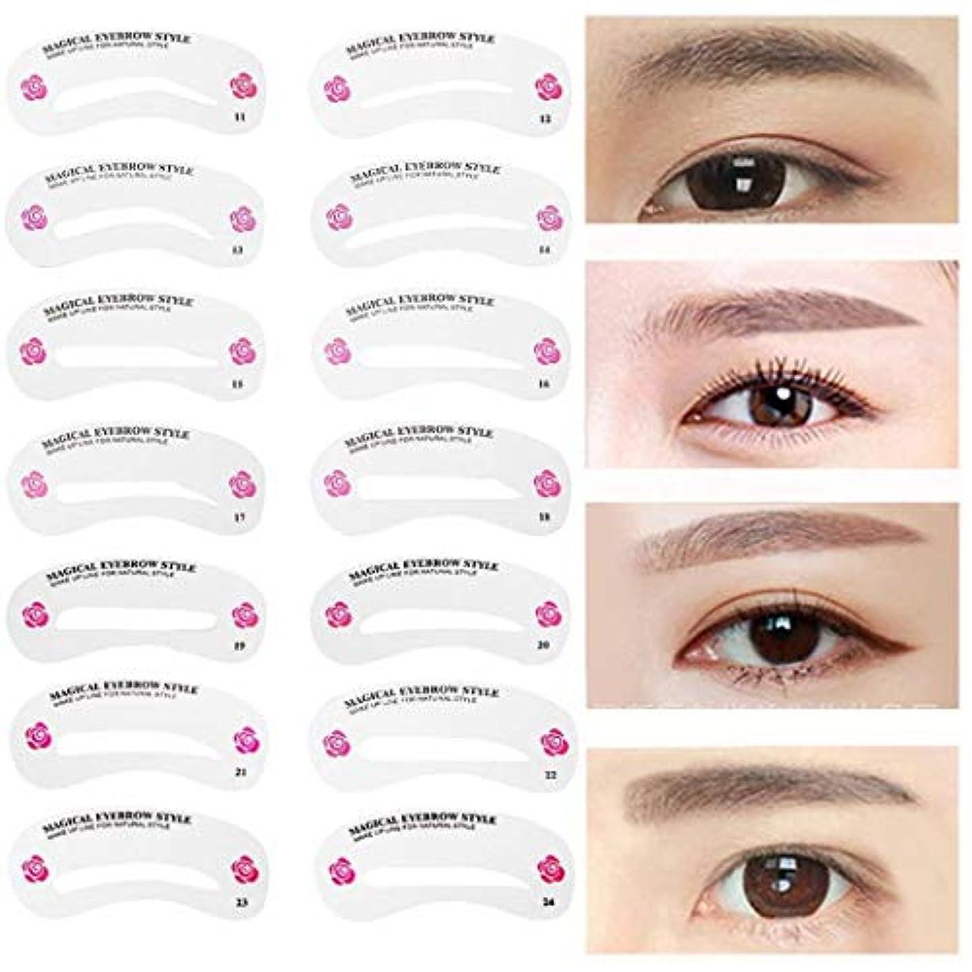 透明に効率助手24種類 眉毛テンプレート24枚セット 太眉対応 24パターン 眉毛を気分で使い分け 眉用ステンシル