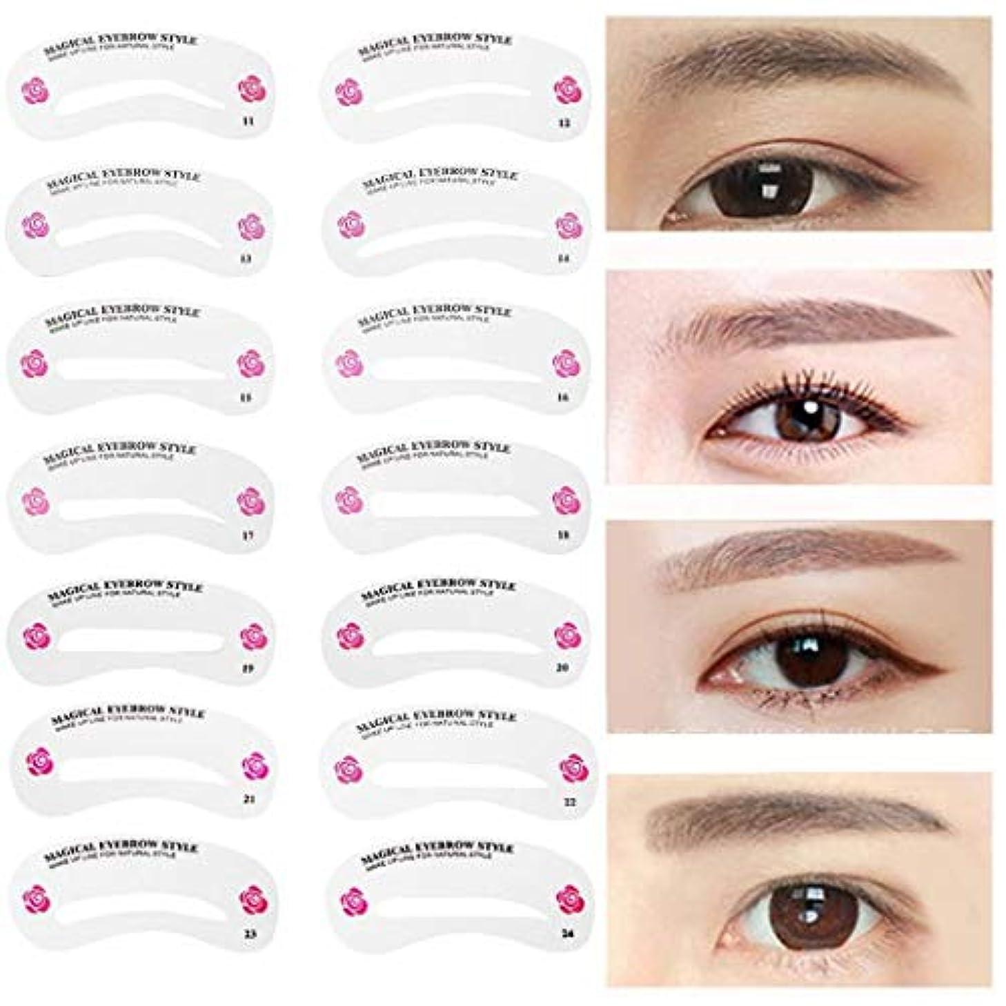 24種類 眉毛テンプレート24枚セット 太眉対応 24パターン 眉毛を気分で使い分け 眉用ステンシル
