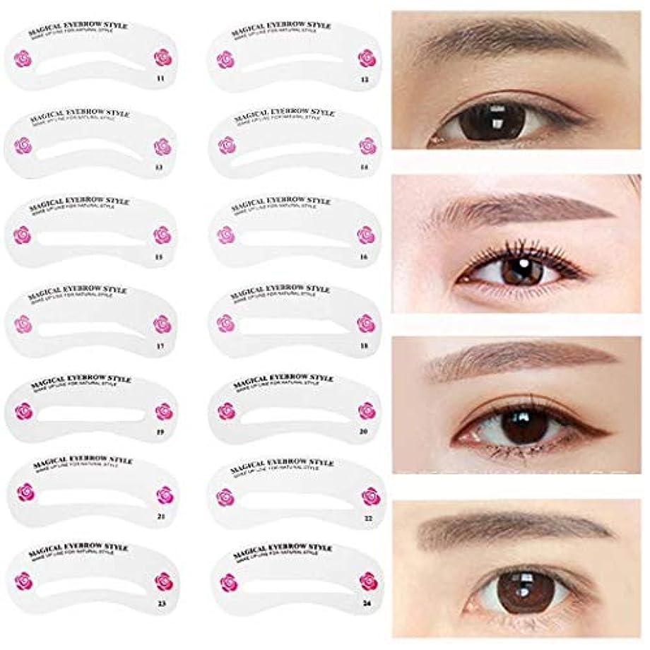 なすペネロペサーキュレーション24種類 眉毛テンプレート24枚セット 太眉対応 24パターン 眉毛を気分で使い分け 眉用ステンシル