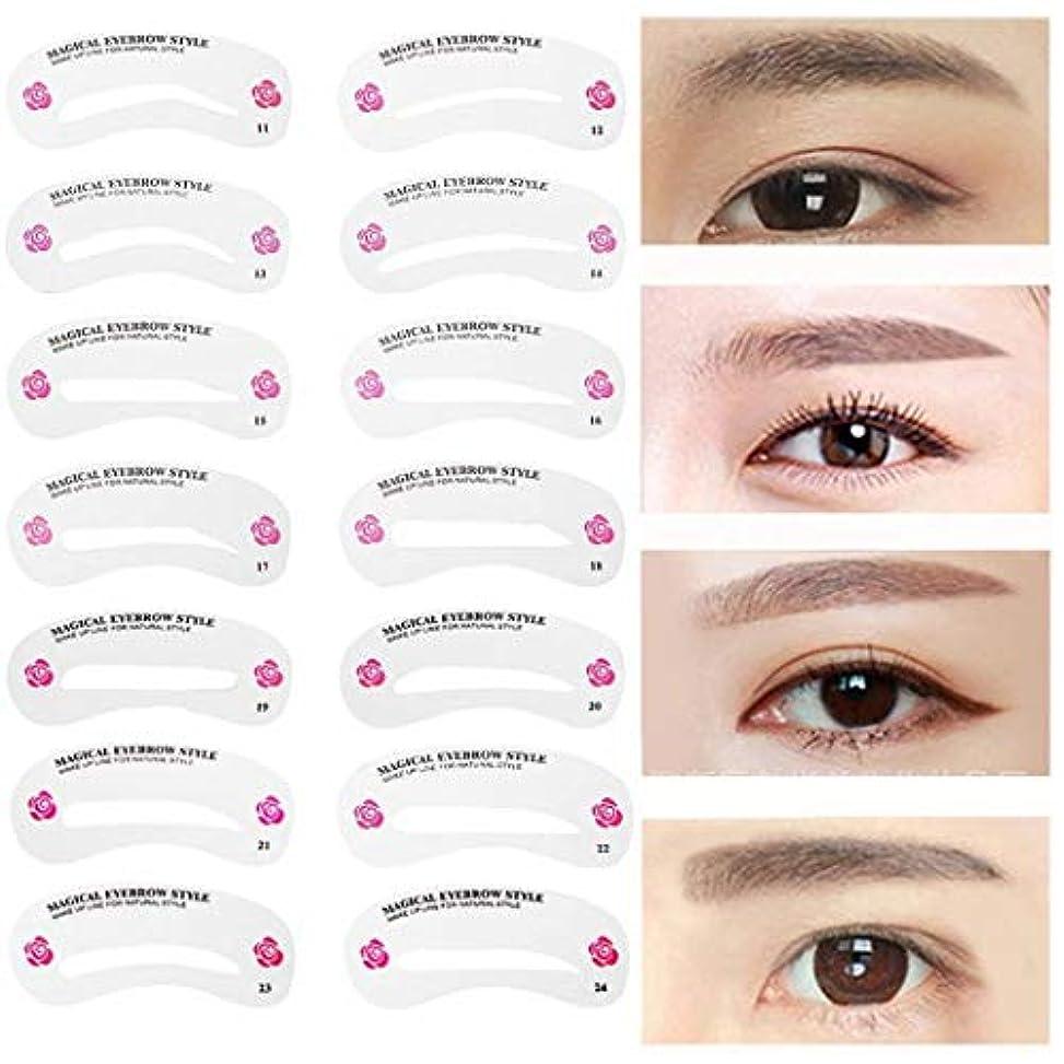 協会大宇宙自伝24種類 眉毛24パターン 眉用ステンシル 眉毛を気分で使い分け