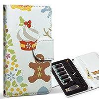 スマコレ ploom TECH プルームテック 専用 レザーケース 手帳型 タバコ ケース カバー 合皮 ケース カバー 収納 プルームケース デザイン 革 クリスマス ツリー 雪 009956