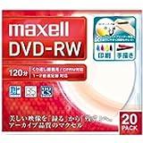 maxell 録画用DVD-RW 標準120分 1-2倍速 ワイドプリンタブルホワイト 1枚ずつ5mmプラケース入 DW120WPA.20S