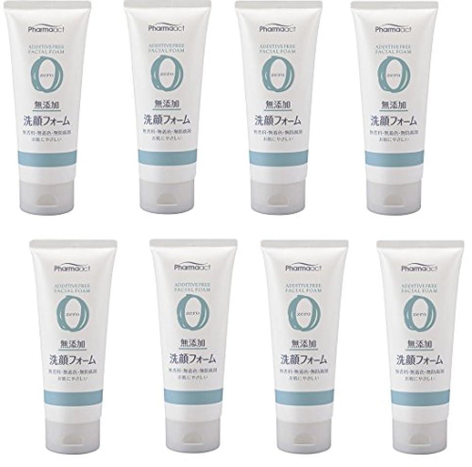 ダンプズボン時間【まとめ買い】ファーマアクト 無添加 洗顔フォーム 130g×8個