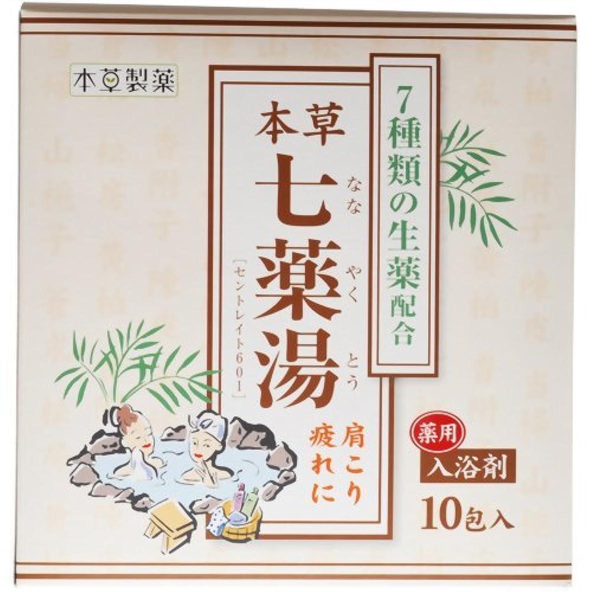初期のヘクタールプラットフォーム本草 七薬湯