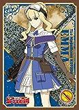 キャラクタースリーブ 荒野のコトブキ飛行隊 エンマ(EN-713)