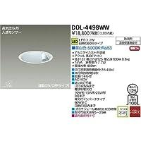 DAIKO LEDダウンライト 人感センサー付 連動ON/OFFタイプ 高気密SB形 非調光タイプ 昼白色 白熱灯60Wタイプ 防滴形 埋込穴φ125 ホワイト DDL-4498WW