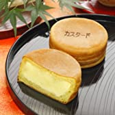 昭和冷凍食品 今川焼R(カスタードクリーム) 冷凍 約65g 10個