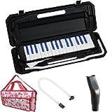 KC 鍵盤ハーモニカ (メロディーピアノ) ブラック/ブルー P3001-32K/BKBL + 専用バッグ[Girly Flower] + 予備ホース + 予備吹き口 セット