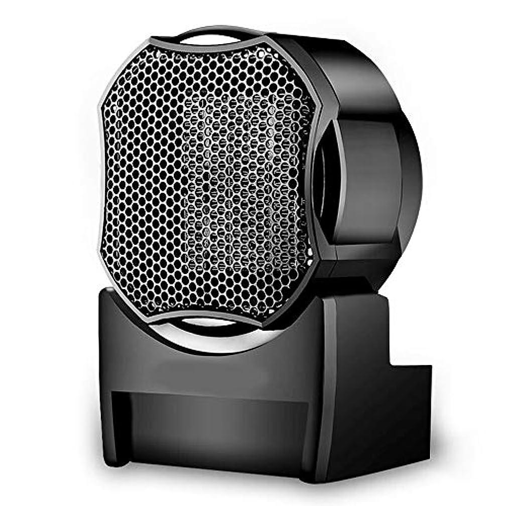 感動するトーン処理するMinmin ヒーター、家庭のバスルーム、小さな日、電気暖房、省エネ、ヒーター、ミニオフィスヒーター、黒 屋内 (Color : Black)