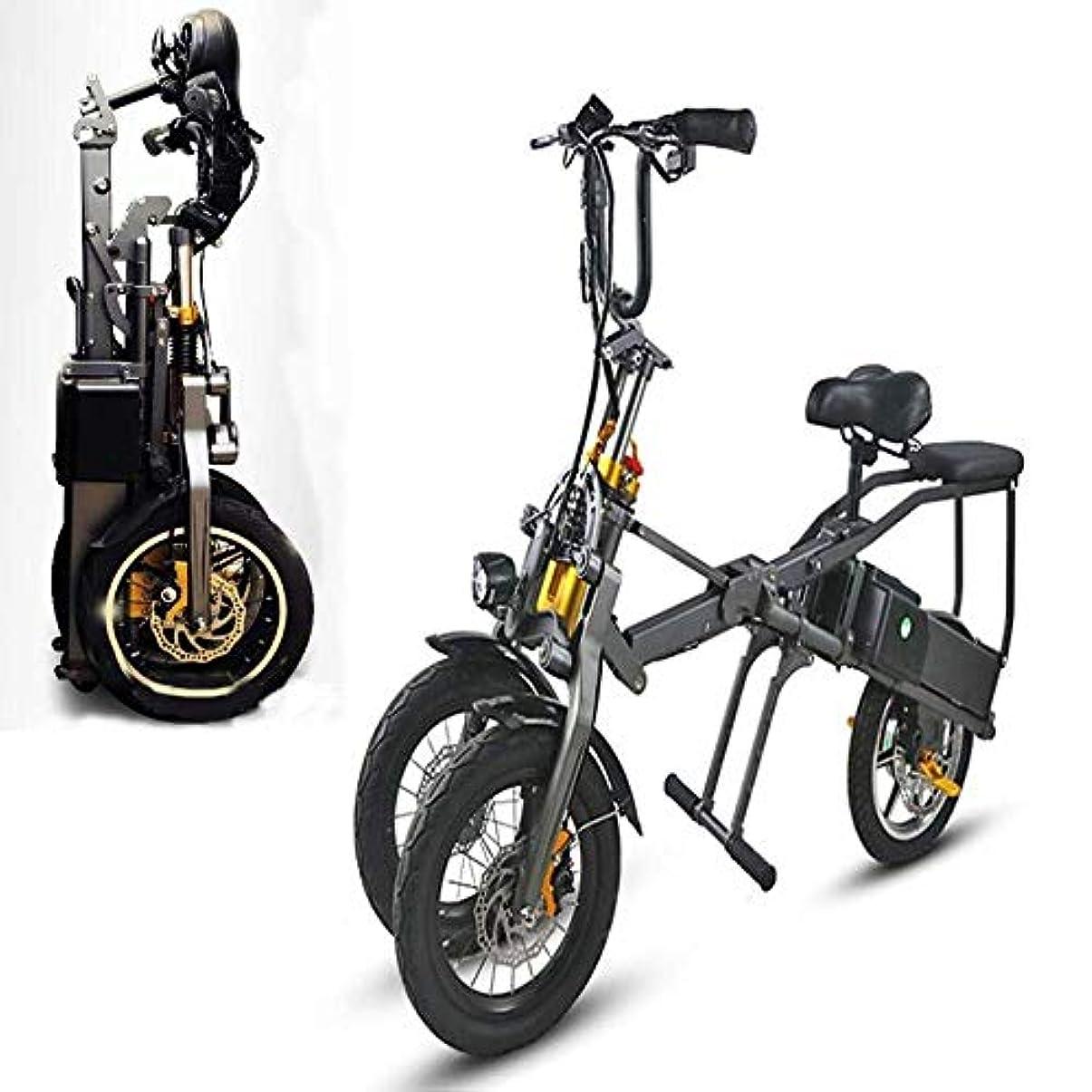 クローンケージチーター折りたたみ式電動乗車三輪自転車/軽量アルミ合金素材/インテリジェントディスプレイ&リチウム電池10.4AH * 2。