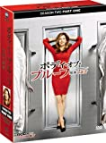 ボディ・オブ・プルーフ/死体の証言 シーズン2 コレクターズ BOX Part1[DVD]