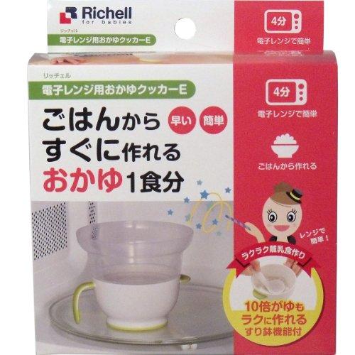 リッチェル 電子レンジ用おかゆクッカーE (商品内訳:単品1...