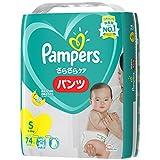 「パンパース オムツ パンツ さらさらケア S(4-8kg) 74枚」のサムネイル画像