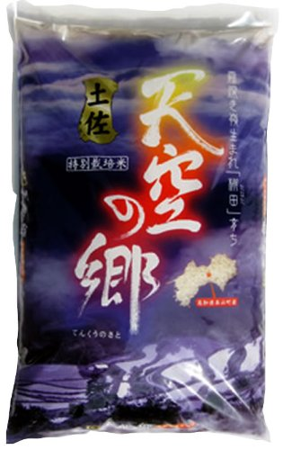 高知県 特別栽培米 無洗米 土佐天空の郷ヒノヒカリ 5kg 令和元年産